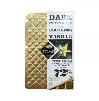 TOMER Горький шоколад Перу 72% с какао-крупкой и стручковой ванилью