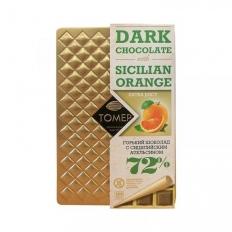 TOMER Горький шоколад 72% с с сицилийским апельсином
