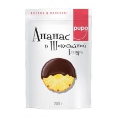 PUPO Ананас в шоколаде
