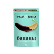Бананы в темной глазури 200 г.