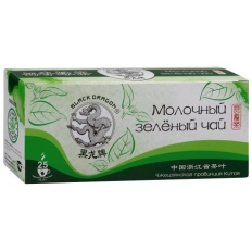 """Молочный зеленый чай """"Чёрный дракон"""" (пакетированный)"""